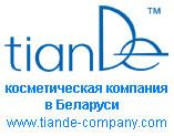 Работа с TianDe (Тиандэ,  Тианде) - г. Солигорск. Косметика