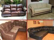 Перетяну мягкую мебель