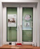 Дверии окна из ПВХ. Монтаж и продажа.