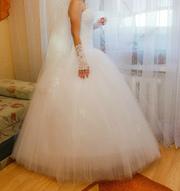 ПРОДАМ свадебное платье не дорого