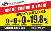 Деньги в долг в Солигорске
