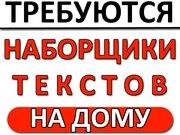 Оператор ПК в Солигорске